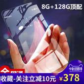 新上市优购F8F9L9千元 大屏超薄智能全网通商务手机男女 正品 超薄