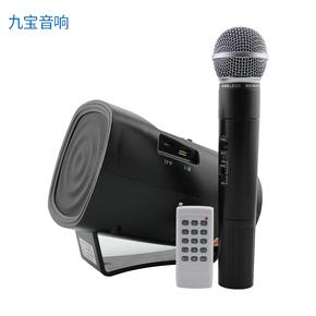 AKER/爱课 AK78大功率无线户外蓝牙音箱教学扩音器广场音响唱戏机