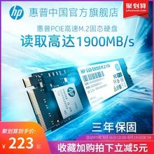 500G M.2 惠普固態硬盤120G NVMe筆記本臺式機電腦SSD 250G