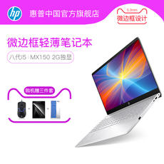 Changyou HP/HP PAVILION - 15.6-inch thin and portable notebook flagship store