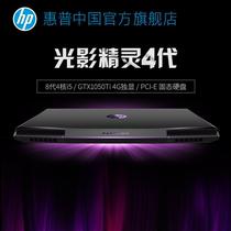 学生娱乐游戏本商务手提i5酷睿三代LED寸12笔记本电脑富士通FMV