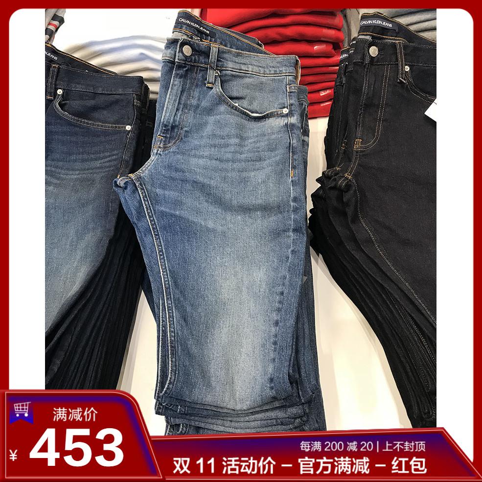 18秋季新款 纽约大宝 Calvin Klein/CK 男士纯色做旧口袋牛仔长裤,新款ck牛仔裤