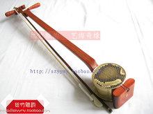 红木红花梨木坠胡坠琴纯铜整铸造带盒配件齐全