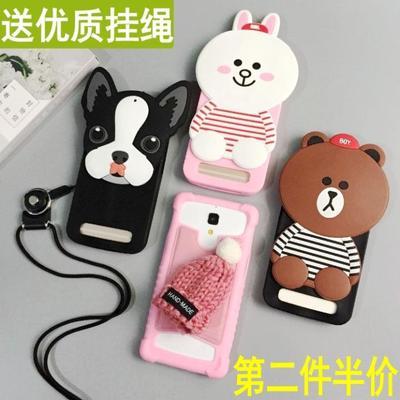 三星SM-n7509v手机套Galaxy Note3 Lite N7508V手机壳4G卡通硅胶