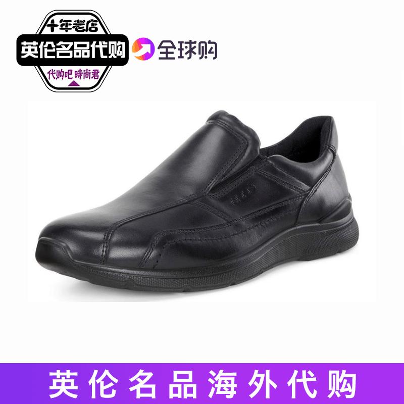 ECCO爱步18春秋新款男鞋休闲套脚低帮皮鞋正品海外511524
