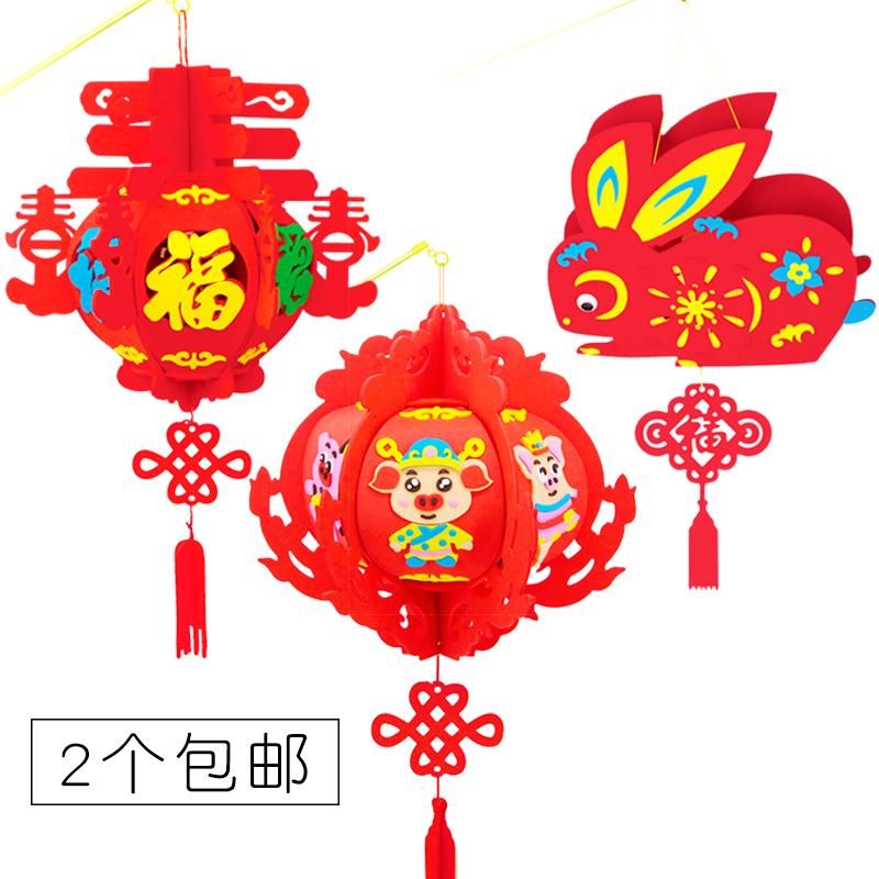 儿童手工制作中秋节灯笼diy EVA宫灯材料包 幼儿园装饰花灯挂饰