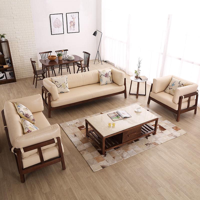 高档纯实木沙发