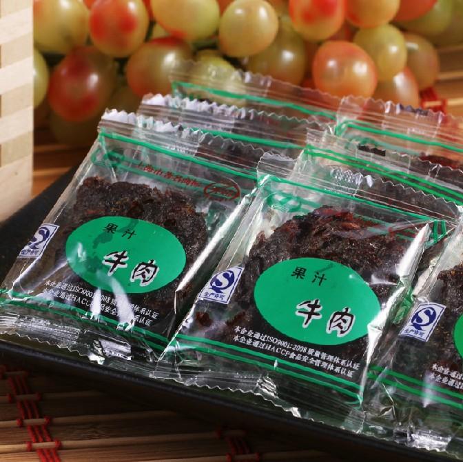 上海小辣椒牛肉干果汁味沙嗲味香辣味手撕牛肉片250克