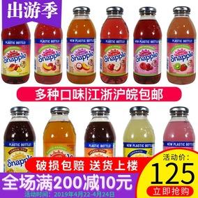 美国进口果汁思乐宝斯纳普Snapple多口味拼箱饮料473ml*12瓶