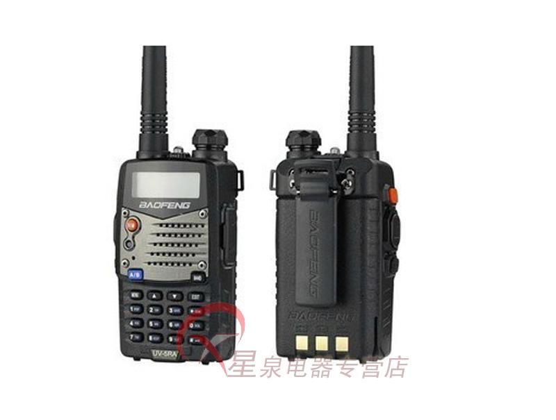 宝峰uv-5r对讲机二代