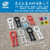 Transparent packaging buckle plastic packaging buckle hand-packed buckle environmental hand-pull buckle plastic buckle 0,15 yuan / each