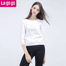 18春季新款热卖拉谷谷白色棉套头学生T恤打底卫衣女款大童