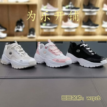 Skechers Sketch Men's and Women's Shoes New Style Increased Old Daddy Shoes Retro White Shoes 88888333 999103
