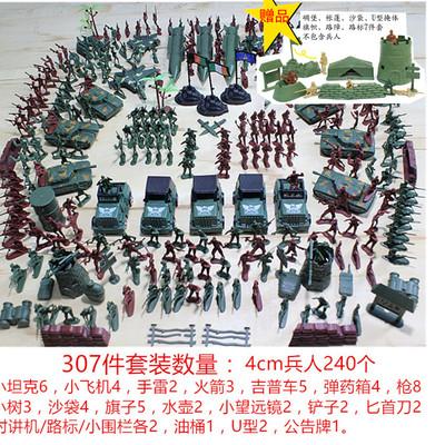 打仗小兵人玩具军事80后塑料二战士兵模型海陆空配件军事套装包邮