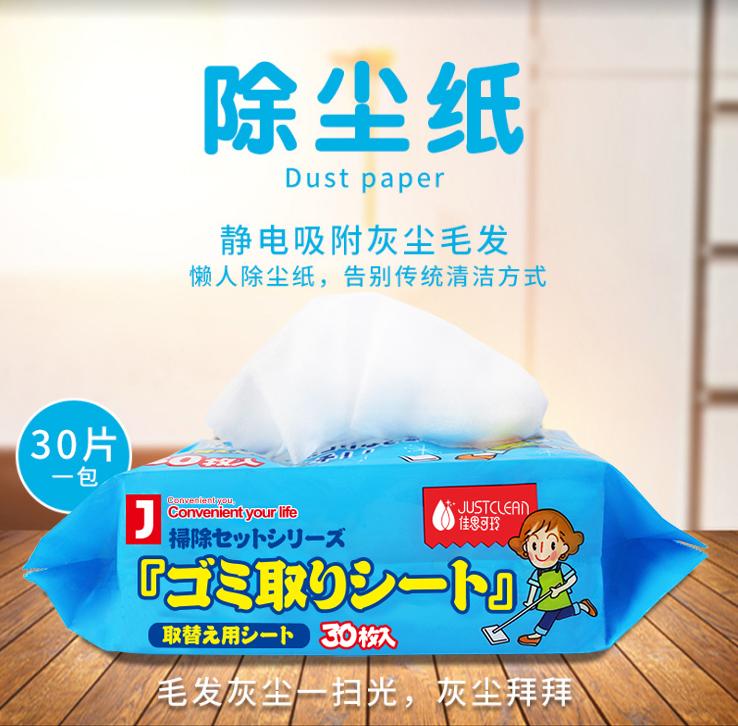 懒人拖把纸干巾纸一次性静电除尘纸吸尘纸毛发灰尘30片装粘毛擦地