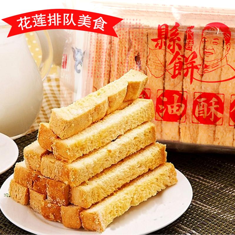 面包条面包干