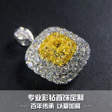 Wanlun Jewelry Private Custom Diamond 18K Gold Diamond Yellow Diamond Diamond Green Diamond Blue Diamond Ring Pendant Custom
