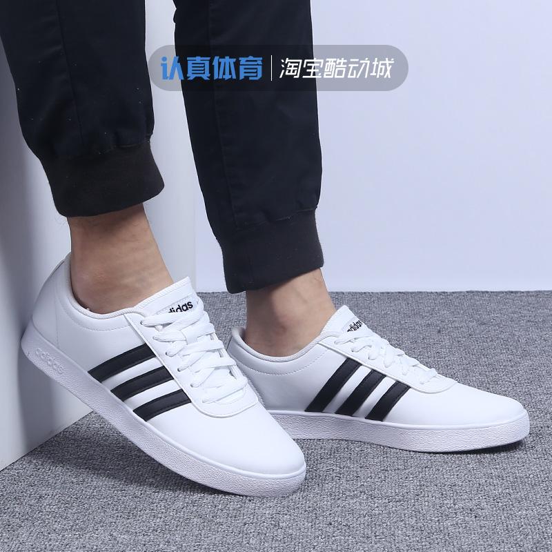 阿迪达斯男鞋NEO秋季新款小白鞋低帮轻便透气帆布板鞋运动休闲鞋