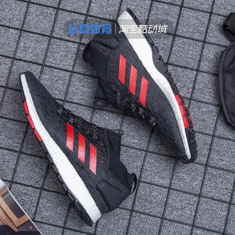 阿迪达斯男鞋Pure Boost冬季中帮保暖轻便缓震运动跑步鞋 G26430