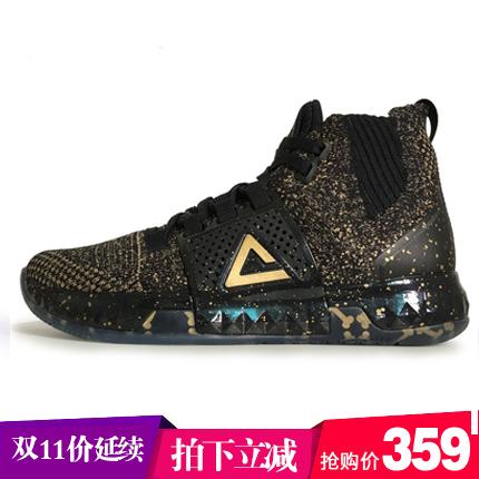 匹克篮球鞋高帮DH3霍华德3代/三代战靴全明星运动耐磨男鞋E74003A