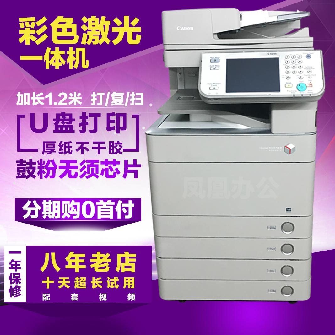 佳能a3打印机