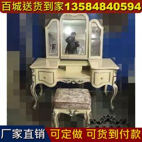 欧式梳妆台白色影楼化妆桌韩式田园梳妆桌卧室新古典实木妆台组合