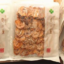 青岛特产干手撕鱿鱼条原味烧烤海鲜墨鱼丝两袋包邮250g鱿鱼丝