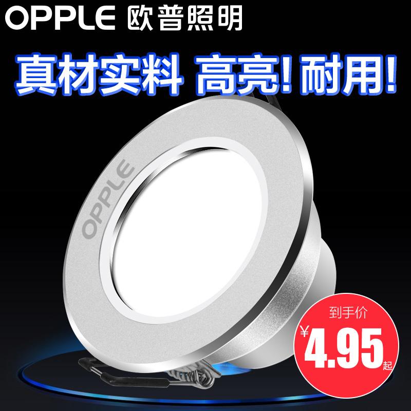led超薄筒灯射灯