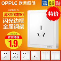 Op lighting five-hole switch socket type 86 home wall wall wall concealed 5 hole panel home Z