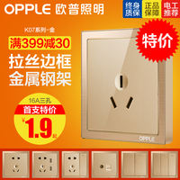 Op Lighting Switch socket household 86 type 5 five holes two three plug one open with 16a air conditioning socket panel Z
