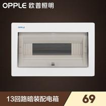 4208001800控制柜防雨柜强电柜变频柜配电柜动力柜21xl