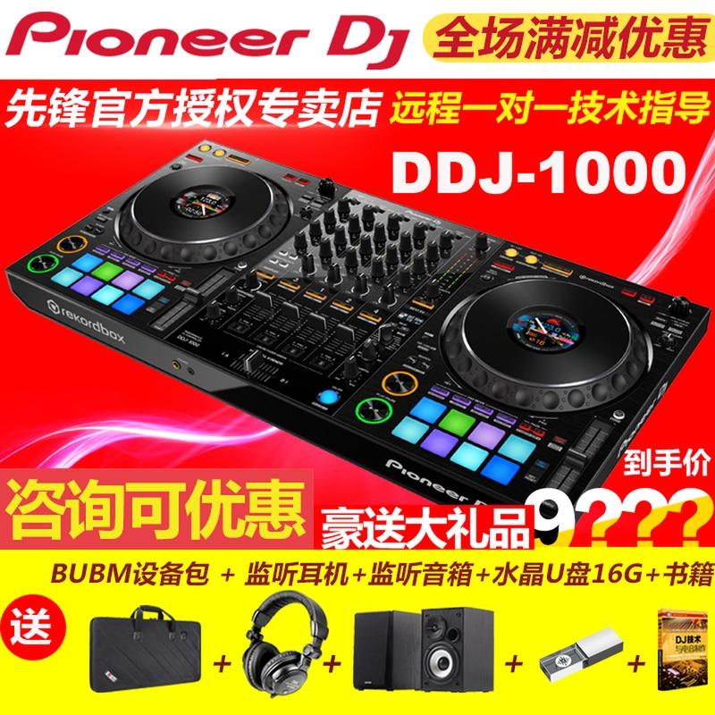 DJ установки / микшеры Артикул 564497143352