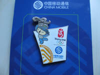 Beijing Olympic sponsors mobile commemorative badge Rhythmic gymnastics project New original packaging