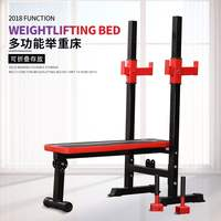 Multifunctional weight bench barbell set home fitness bench press barbell bed squat rack barbell rack fitness equipment