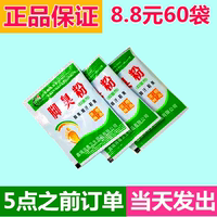 Foot odor powder foot sweat powder shoes smell powder deodorant foot sweat foot except foot odor artifact spray odor foot powder spray shoes odor