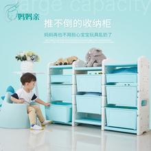 儿童玩具收纳架子 宝宝置物架储物柜大容量幼儿园多层整理架塑料