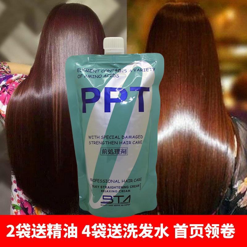 Маски для волос Артикул 15883508369