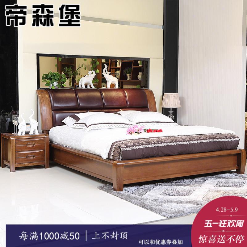 胡桃木床2米2米2