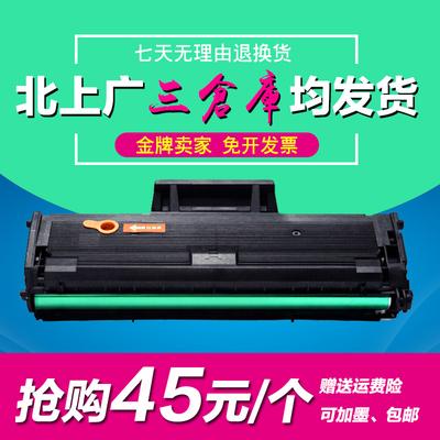 联想ld202打印机
