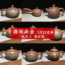 钦州坭兴陶正品茶壶窑变全手工瑕疵壶捡漏壶手工茶壶次品特价处理