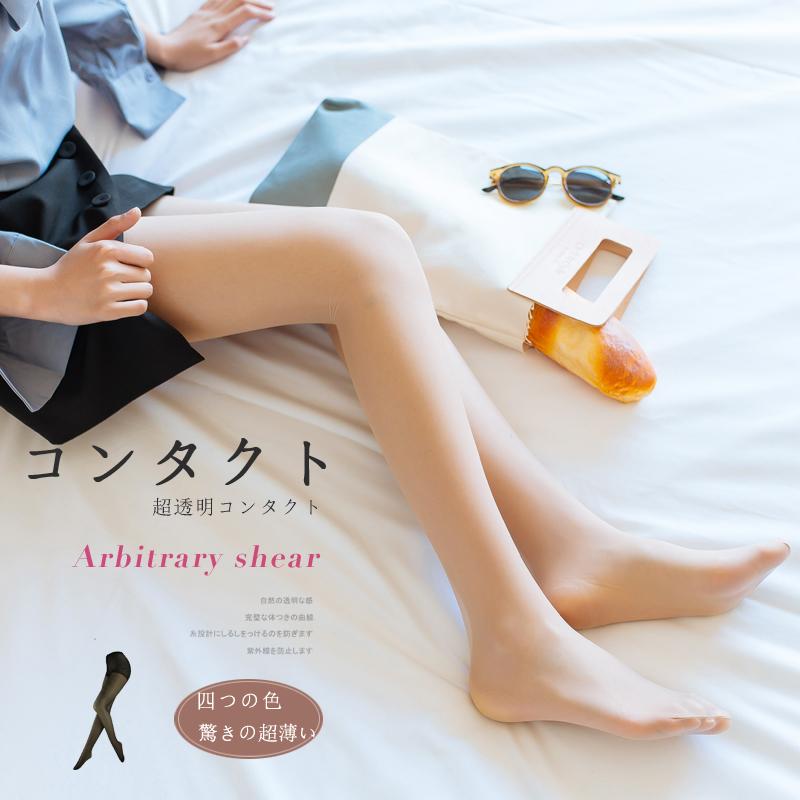5双装/8D夏季超薄款包芯丝隐形丝袜女防勾丝肉色性感加大黑打底袜