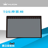 HUION King Painting Digital Board/Drawing Board/Drawing Board/Hand-drawn Board/Computer Handwriting Board T25 Original Film