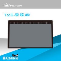 HUION painting king digital tablet / drawing board / drawing board / hand-painted board / computer tablet T25 original film