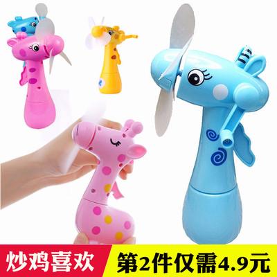 卡通可爱儿童学生手摇喷雾电风扇夏天避暑神器手动迷你喷水小风扇