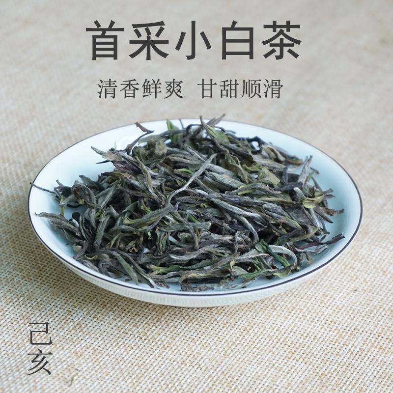 Чай Гонг Мэй Артикул 599026150429