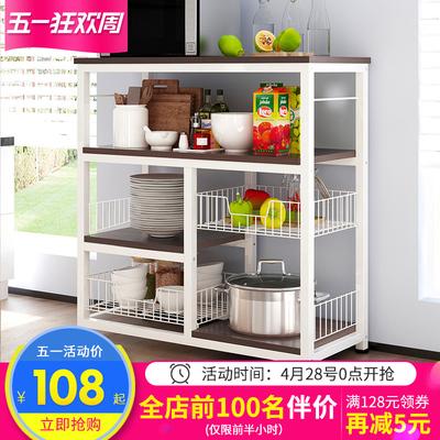 厨房简易置物架网上专卖店