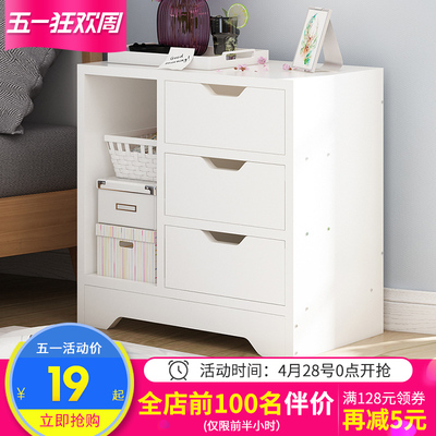 床头柜 经济型简约现代迷你小柜子储物柜带抽屉卧室收纳柜床边柜特价