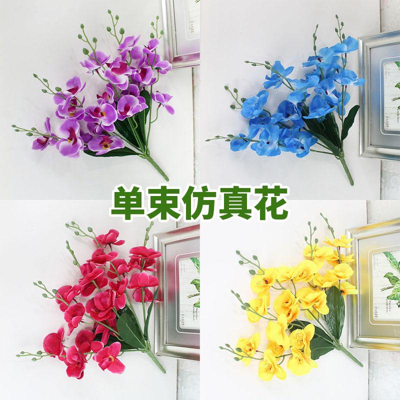 Искусственные цветы Артикул 532637779422