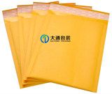 Kraft paper bubble envelope bag 170*170 jewelry packaging bag postal international packet waterproof shockproof bubble bag