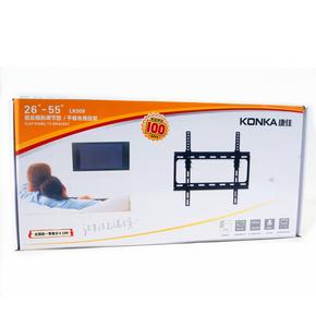 原裝康佳液晶電視掛架32/40/43/49/55/58/65寸可調電視架壁掛支架